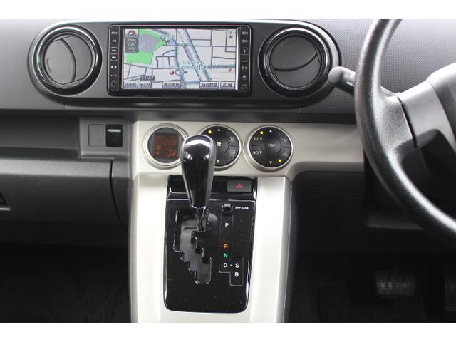 1.5G スマートパッケージ 1オーナー車/走行37000km/HIDライト/HDDナビ/バックカメラ/ETC/盗難防止システム/スマートキー/DVD再生可能/ミュージックサーバー/地デジ/サイドエアバック/プライバシーガラス(35枚目)