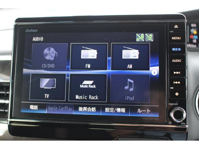 G・EXホンダセンシング 1オーナー/禁煙車/8インチプレミアムナビ/ドライブレコーダー/バックカメラ/ETC/Bluetooth接続可能/LEDヘッドライト/アダプティブクルーズ/フルセグ 衝突軽減/クリアランスソナー(8枚目)