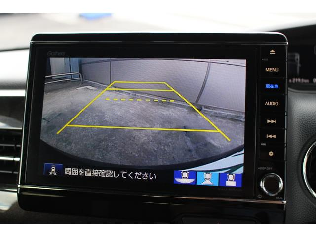 G・EXホンダセンシング 1オーナー/禁煙車/8インチプレミアムナビ/ドライブレコーダー/バックカメラ/ETC/Bluetooth接続可能/LEDヘッドライト/アダプティブクルーズ/フルセグ 衝突軽減/クリアランスソナー(9枚目)