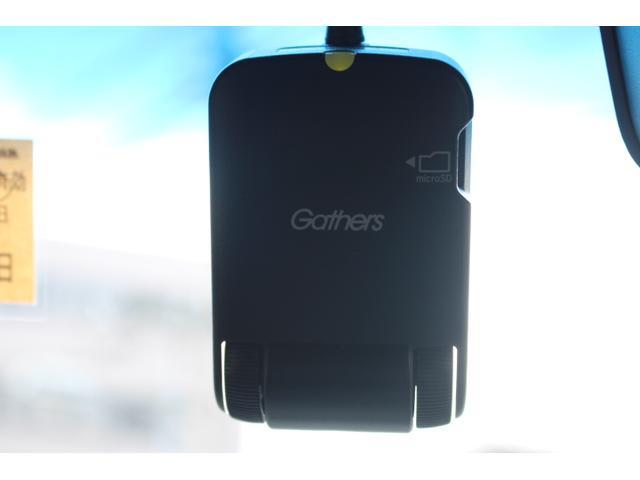G・EXホンダセンシング 1オーナー/禁煙車/8インチプレミアムナビ/ドライブレコーダー/バックカメラ/ETC/Bluetooth接続可能/LEDヘッドライト/アダプティブクルーズ/フルセグ 衝突軽減/クリアランスソナー(13枚目)