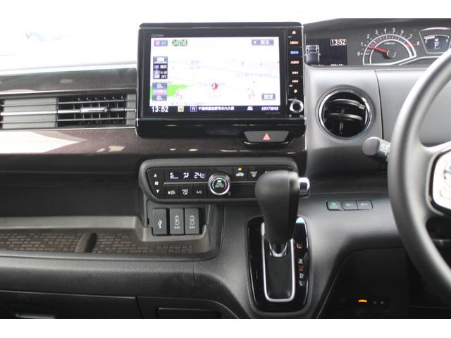 G・EXホンダセンシング 1オーナー/禁煙車/8インチプレミアムナビ/ドライブレコーダー/バックカメラ/ETC/Bluetooth接続可能/LEDヘッドライト/アダプティブクルーズ/フルセグ 衝突軽減/クリアランスソナー(21枚目)
