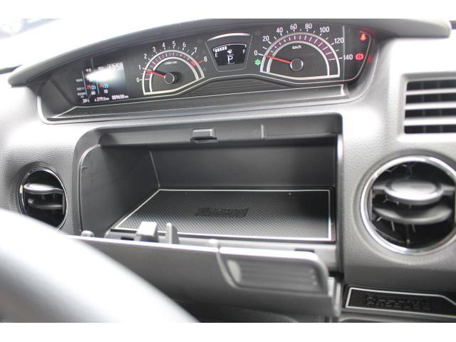 G・EXホンダセンシング 1オーナー/禁煙車/8インチプレミアムナビ/ドライブレコーダー/バックカメラ/ETC/Bluetooth接続可能/LEDヘッドライト/アダプティブクルーズ/フルセグ 衝突軽減/クリアランスソナー(24枚目)
