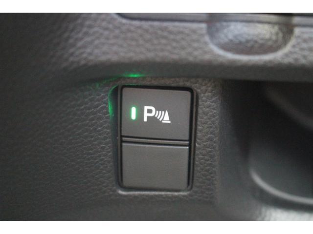 G・EXホンダセンシング 1オーナー/禁煙車/8インチプレミアムナビ/ドライブレコーダー/バックカメラ/ETC/Bluetooth接続可能/LEDヘッドライト/アダプティブクルーズ/フルセグ 衝突軽減/クリアランスソナー(30枚目)
