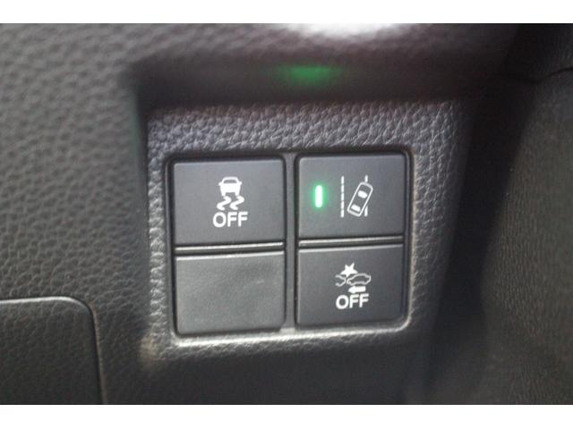 G・EXホンダセンシング 1オーナー/禁煙車/8インチプレミアムナビ/ドライブレコーダー/バックカメラ/ETC/Bluetooth接続可能/LEDヘッドライト/アダプティブクルーズ/フルセグ 衝突軽減/クリアランスソナー(32枚目)