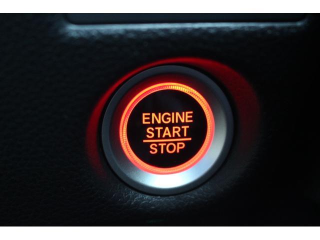 G・EXホンダセンシング 1オーナー/禁煙車/8インチプレミアムナビ/ドライブレコーダー/バックカメラ/ETC/Bluetooth接続可能/LEDヘッドライト/アダプティブクルーズ/フルセグ 衝突軽減/クリアランスソナー(33枚目)