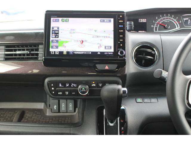 G・EXホンダセンシング 1オーナー/禁煙車/8インチプレミアムナビ/ドライブレコーダー/バックカメラ/ETC/Bluetooth接続可能/LEDヘッドライト/アダプティブクルーズ/フルセグ 衝突軽減/クリアランスソナー(56枚目)