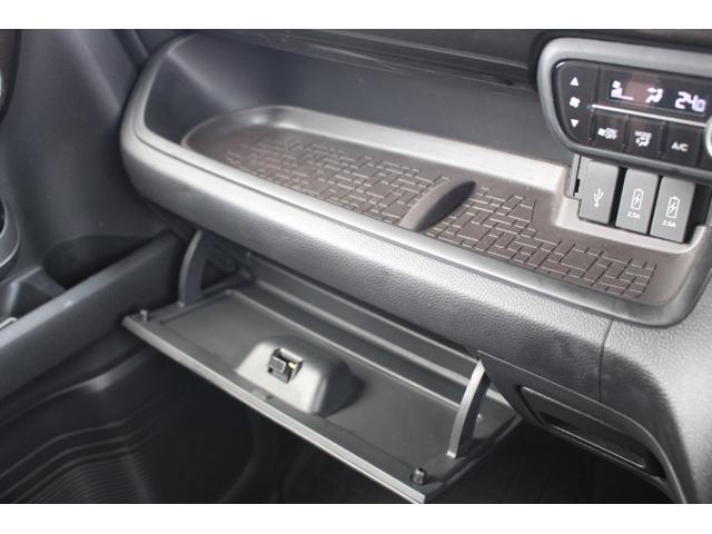 G・EXホンダセンシング 1オーナー/禁煙車/8インチプレミアムナビ/ドライブレコーダー/バックカメラ/ETC/Bluetooth接続可能/LEDヘッドライト/アダプティブクルーズ/フルセグ 衝突軽減/クリアランスソナー(58枚目)