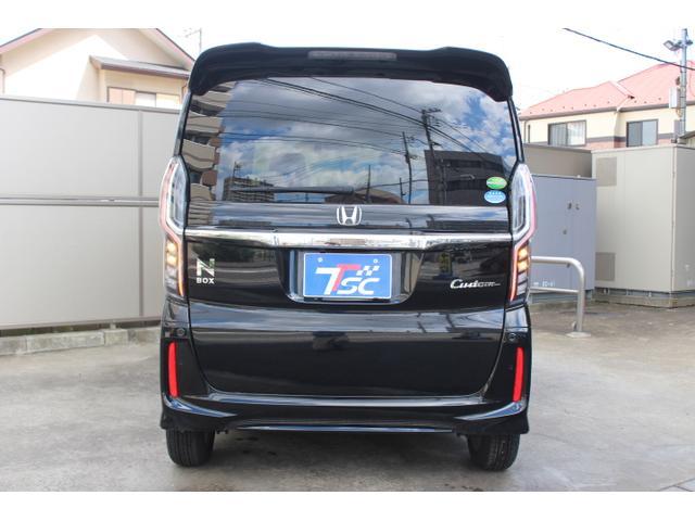 G・EXホンダセンシング 1オーナー/禁煙車/8インチプレミアムナビ/ドライブレコーダー/バックカメラ/ETC/Bluetooth接続可能/LEDヘッドライト/アダプティブクルーズ/フルセグ 衝突軽減/クリアランスソナー(63枚目)