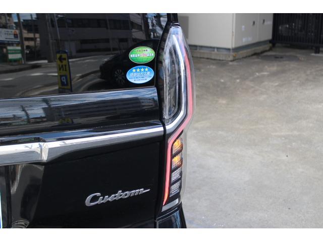 G・EXホンダセンシング 1オーナー/禁煙車/8インチプレミアムナビ/ドライブレコーダー/バックカメラ/ETC/Bluetooth接続可能/LEDヘッドライト/アダプティブクルーズ/フルセグ 衝突軽減/クリアランスソナー(65枚目)