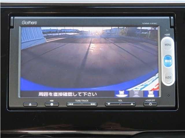 ホンダ フィット 13G・Fパッケージ メモリーナビ Rカメラ