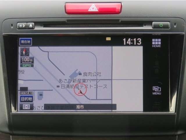 ハイブリッドX 純正ナビ リアカメラ ETC(15枚目)
