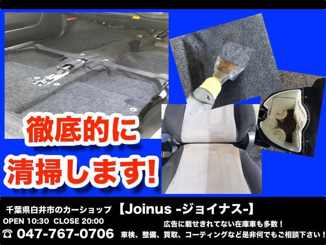 「三菱」「トッポBJ」「コンパクトカー」「千葉県」の中古車8