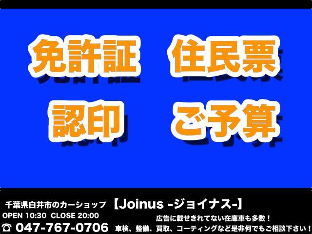 「三菱」「トッポBJ」「コンパクトカー」「千葉県」の中古車10