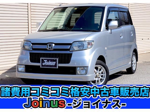 「ホンダ」「ゼスト」「コンパクトカー」「千葉県」の中古車2