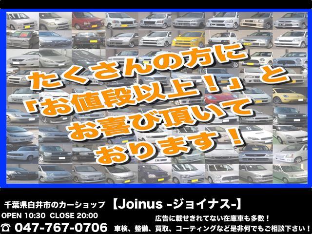 「ホンダ」「ゼスト」「コンパクトカー」「千葉県」の中古車11