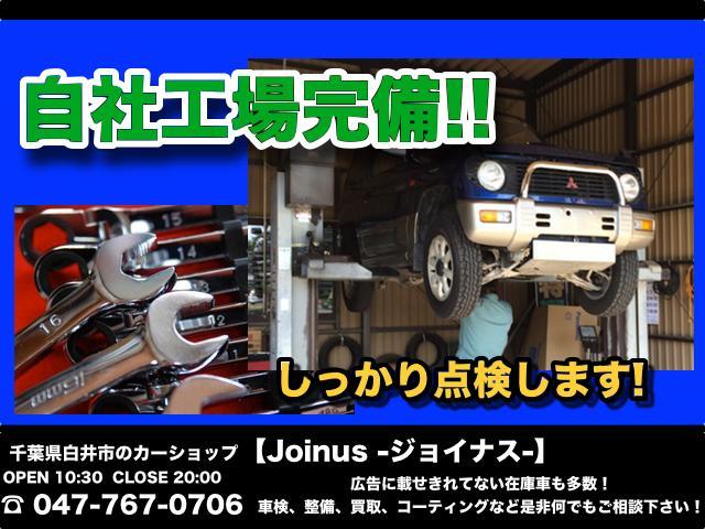 「ダイハツ」「エッセ」「軽自動車」「千葉県」の中古車5