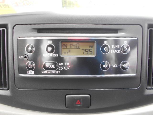 ダイハツ ミライース L SA キーレス CD スマートアシスト