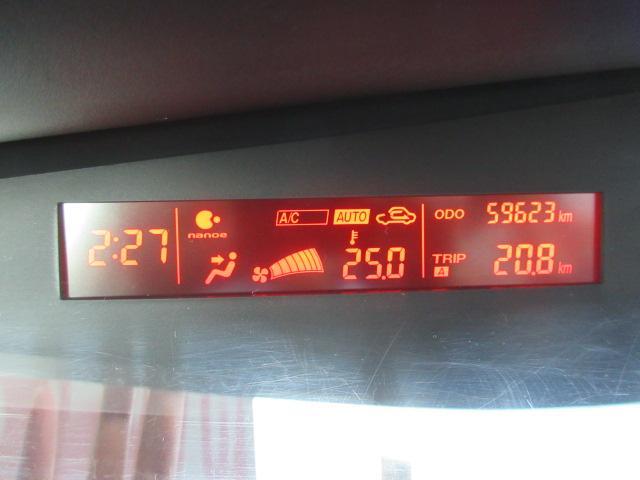 マツダ ビアンテ アイ・ストップスマートエディションII 両側Pスライドドア