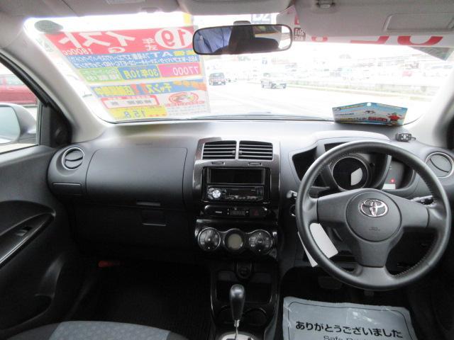 トヨタ イスト 180G CD スマートキー Bカメラ ワンオーナー