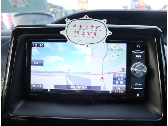 「トヨタ」「ヴォクシー」「ミニバン・ワンボックス」「千葉県」の中古車15