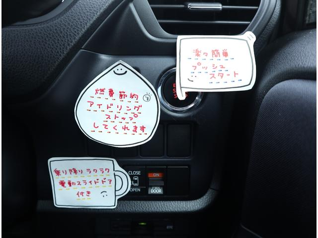 「トヨタ」「ヴォクシー」「ミニバン・ワンボックス」「千葉県」の中古車18