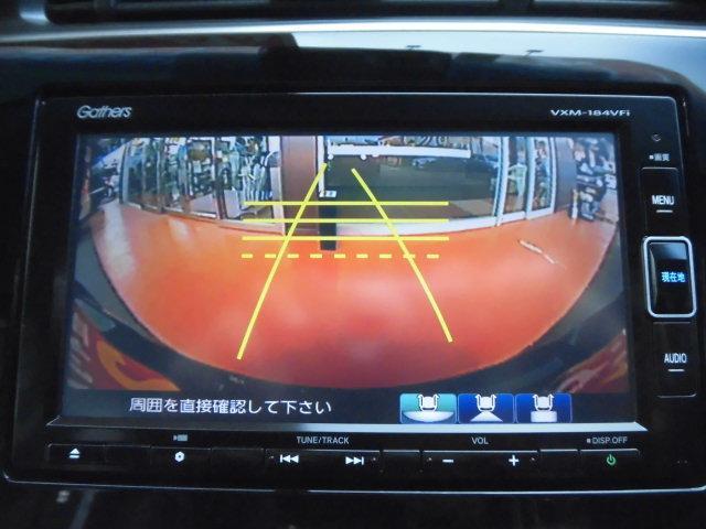 ハイブリッドEX・ホンダセンシング ナビ フルセグ Bカメラ(17枚目)