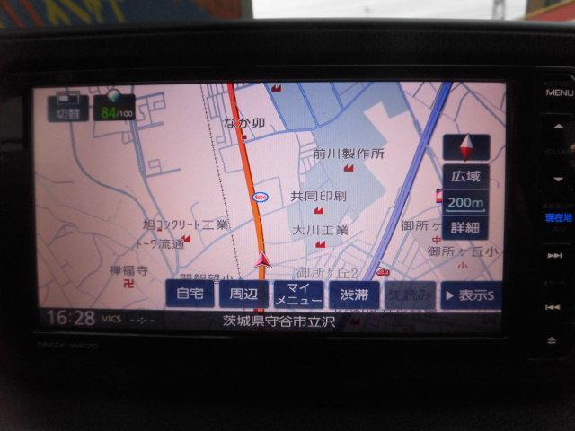 常磐道、谷和原インター降りて取手方面!!車で約5分です!!国道294沿い☆