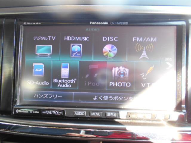 2.5i-S HDDナビ フルセグ Bカメラ ETC(20枚目)