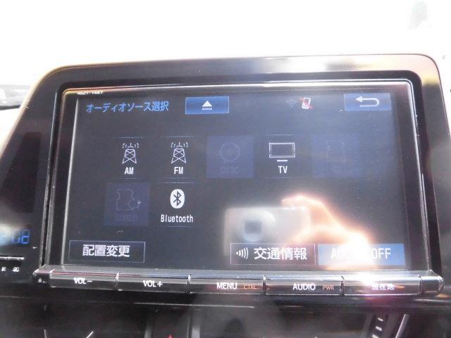 G-T SDナビ バックカメラ フルセグ プッシュスタート(12枚目)
