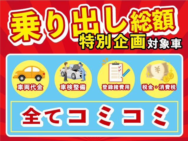 L VSII ナビ フルセグ DVD 禁煙車(2枚目)