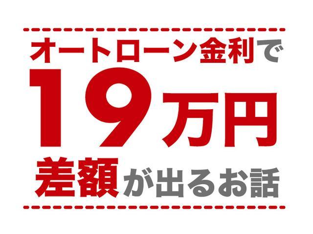 ハイブリッドMZ  2トーンルーフ 8インチナビ・TV(2枚目)