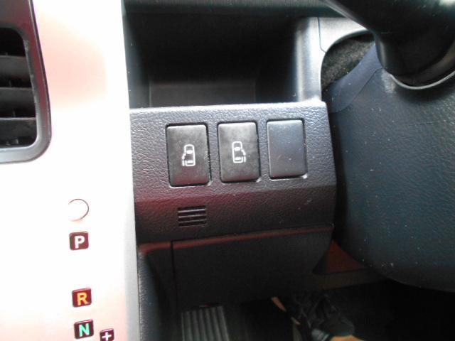 「トヨタ」「ヴォクシー」「ミニバン・ワンボックス」「茨城県」の中古車25