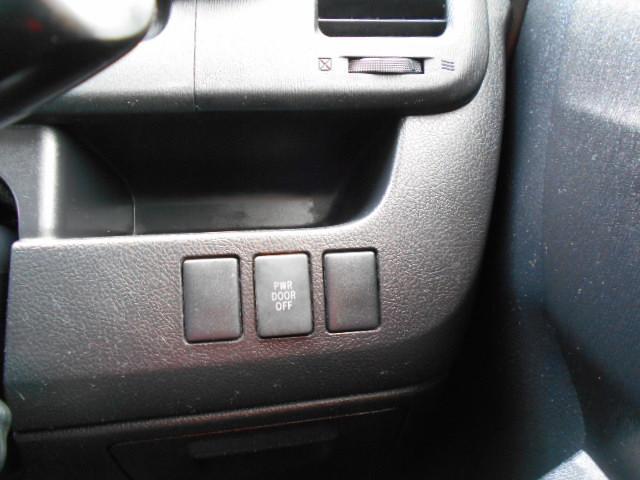 「トヨタ」「ヴォクシー」「ミニバン・ワンボックス」「茨城県」の中古車26