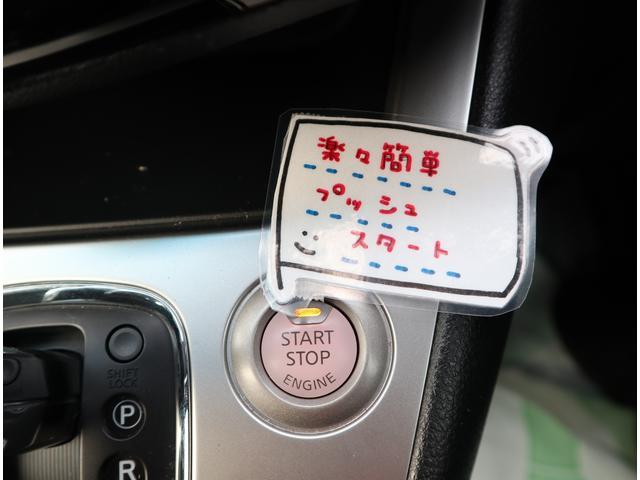 20X S-HV CD ETC クルコン スマートキー(9枚目)