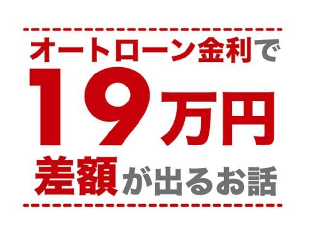 13G・L ホンダセンシング ナビ フルセグ Bカメラ(2枚目)