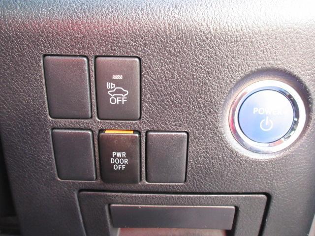ZR 8型ナビ 12.8型フリップダウン フルセグ パワーバックドア 両側パワスラ LED クルーズコントロール オートライト(14枚目)