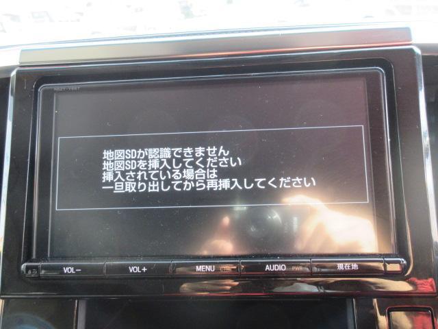ZR 8型ナビ 12.8型フリップダウン フルセグ パワーバックドア 両側パワスラ LED クルーズコントロール オートライト(16枚目)