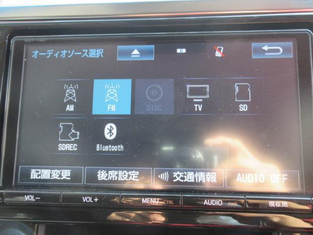 ZR 8型ナビ 12.8型フリップダウン フルセグ パワーバックドア 両側パワスラ LED クルーズコントロール オートライト(17枚目)