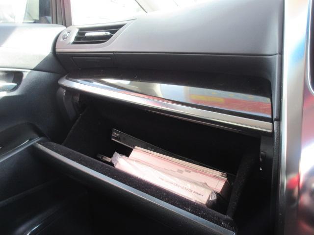 ZR 8型ナビ 12.8型フリップダウン フルセグ パワーバックドア 両側パワスラ LED クルーズコントロール オートライト(30枚目)