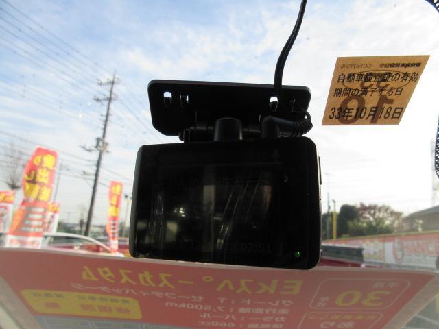 Tセーフティパッケージ クルーズコントロール アラウンドビューモニター オートハイビーム ドライブレコーダー(33枚目)