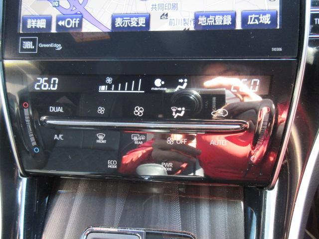 「トヨタ」「ハリアー」「SUV・クロカン」「茨城県」の中古車32
