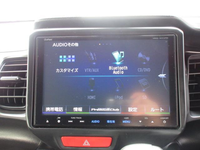 X・ターボパッケージ 8型ナビ フルセグ Bカメラ サウンドマッピングシステム クルーズコントロール シートヒーター(22枚目)