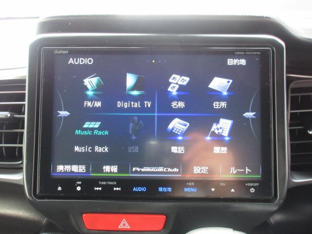 X・ターボパッケージ 8型ナビ フルセグ Bカメラ サウンドマッピングシステム クルーズコントロール シートヒーター(23枚目)