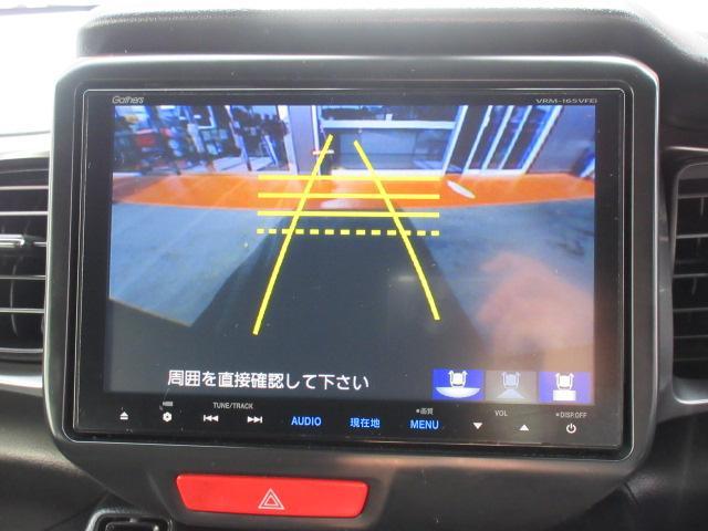 X・ターボパッケージ 8型ナビ フルセグ Bカメラ サウンドマッピングシステム クルーズコントロール シートヒーター(24枚目)