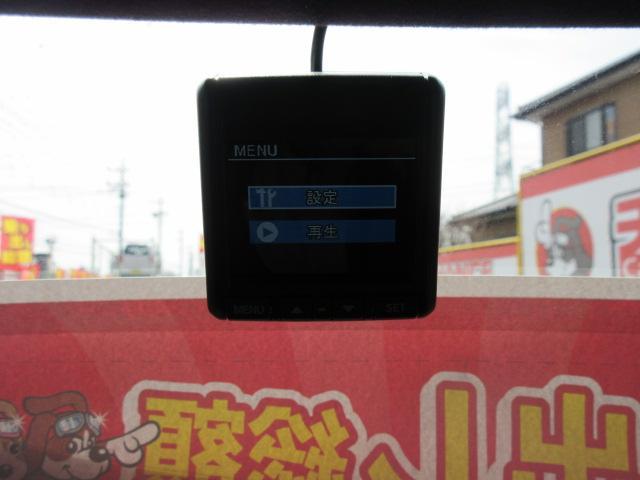 X・ターボパッケージ 8型ナビ フルセグ Bカメラ サウンドマッピングシステム クルーズコントロール シートヒーター(27枚目)