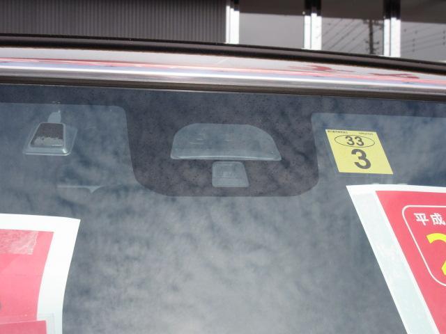 X・ターボパッケージ 8型ナビ フルセグ Bカメラ サウンドマッピングシステム クルーズコントロール シートヒーター(37枚目)