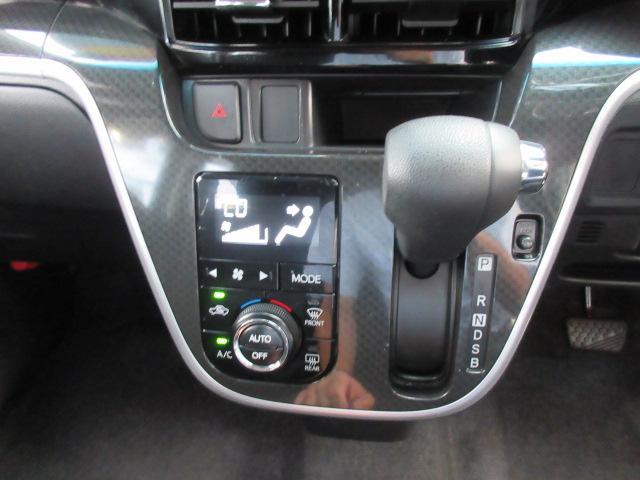 カスタムR スマートアシスト ナビ フルセグ Bluetooth CD DVD 全周囲カメラ シートヒーター スマートキー LED(29枚目)