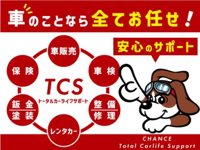 XG ナビ フルセグ Bluetooth DVD再生 ETC キーレス HID(2枚目)