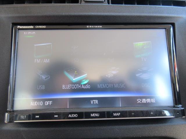 XG ナビ フルセグ Bluetooth DVD再生 ETC キーレス HID(14枚目)