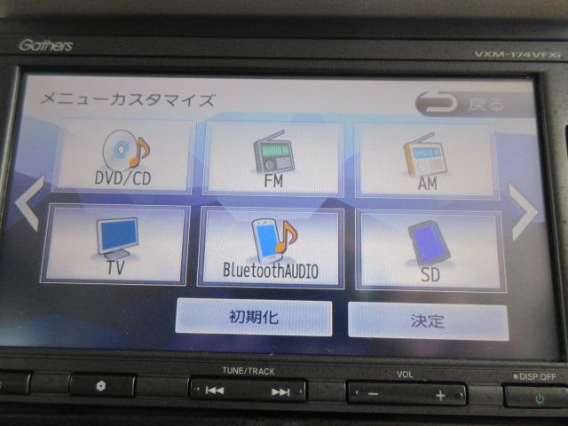 G・Lパッケージ ナビ フルセグ DVD バックカメラ ETC スマートキー(12枚目)